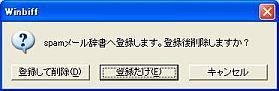 Menu_Meiwaku_2